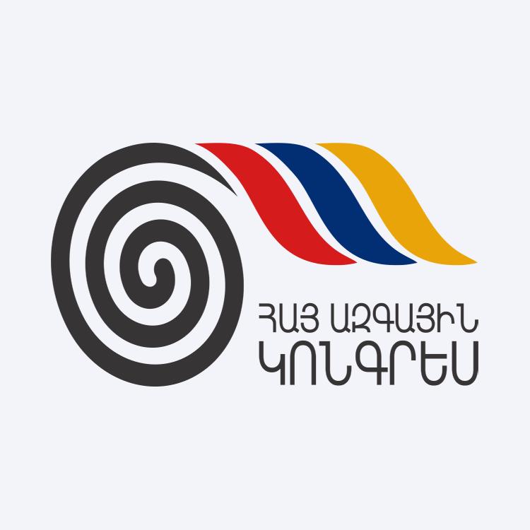 «Հայ Ազգային Կոնգրես» party logo