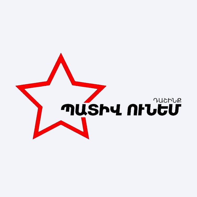 «Պատիվ ունեմ» դաշինք party logo