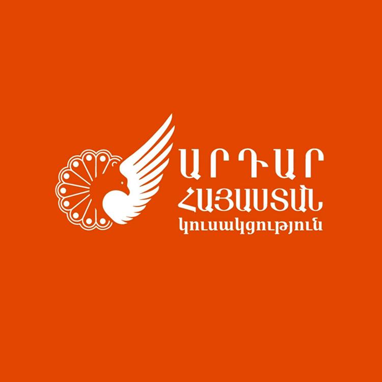 «Արդար Հայաստան» կուսակցություն party logo