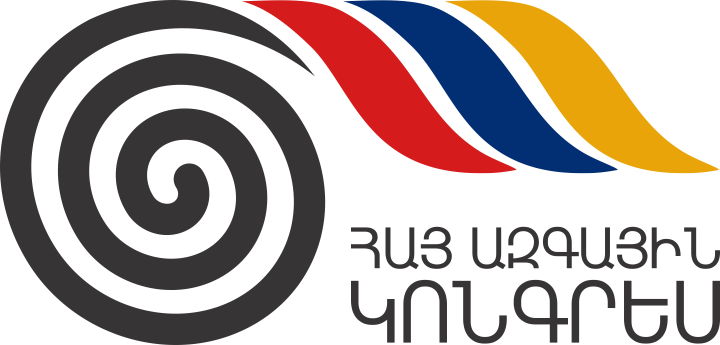 Հայ ազգային կոնգրես logo