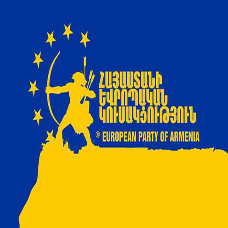 «Հայաստանի Եվրոպական» կուսակցություն party logo
