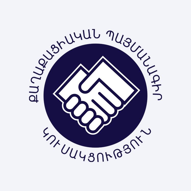 «Քաղաքացիական պայմանագիր» կուսակցություն party logo