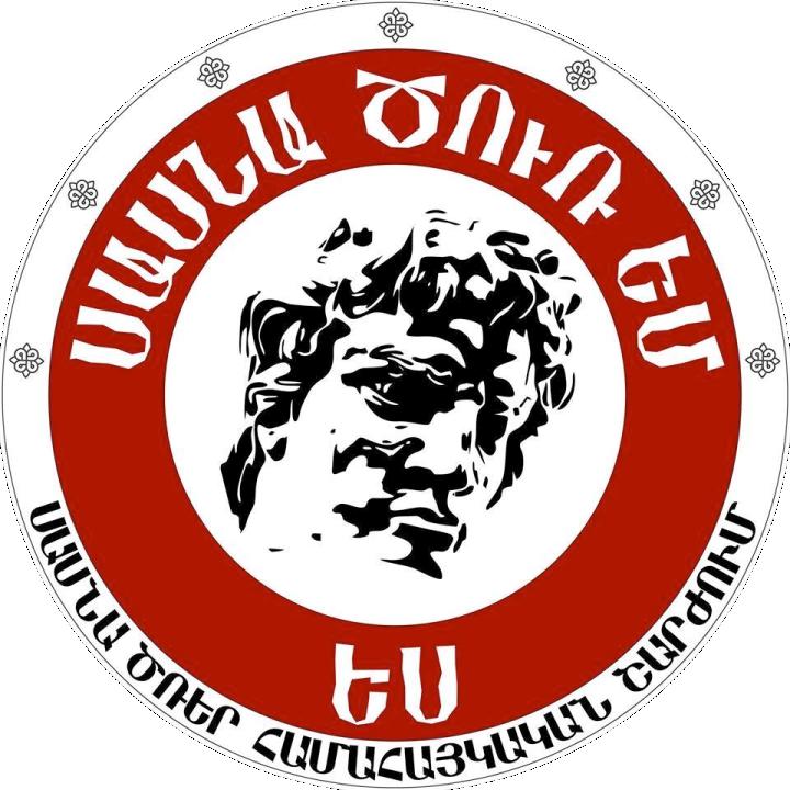 Սասնա Ծռեր կուսակցություն logo