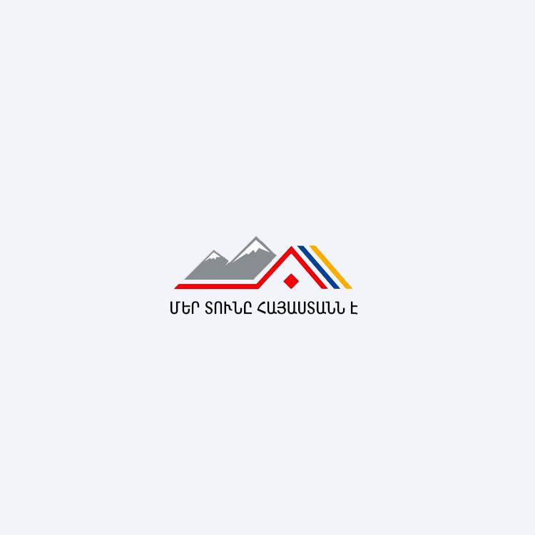 «Մեր տունը Հայաստանն է» դաշինք party logo