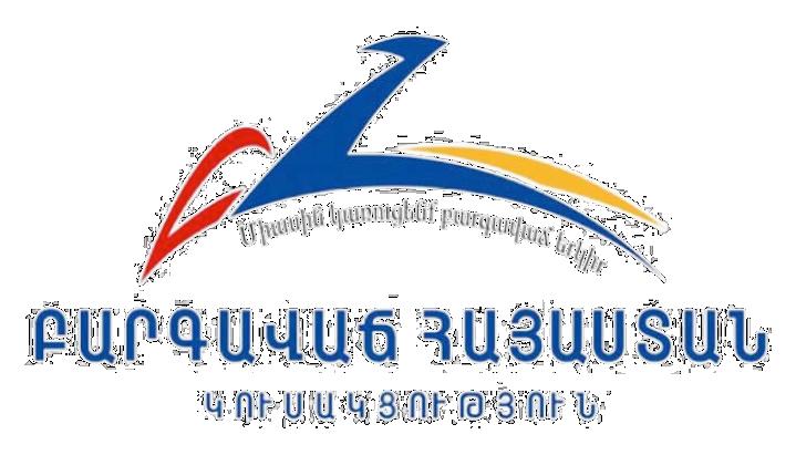 Բարգավաճ Հայաստան կուսակցություն logo