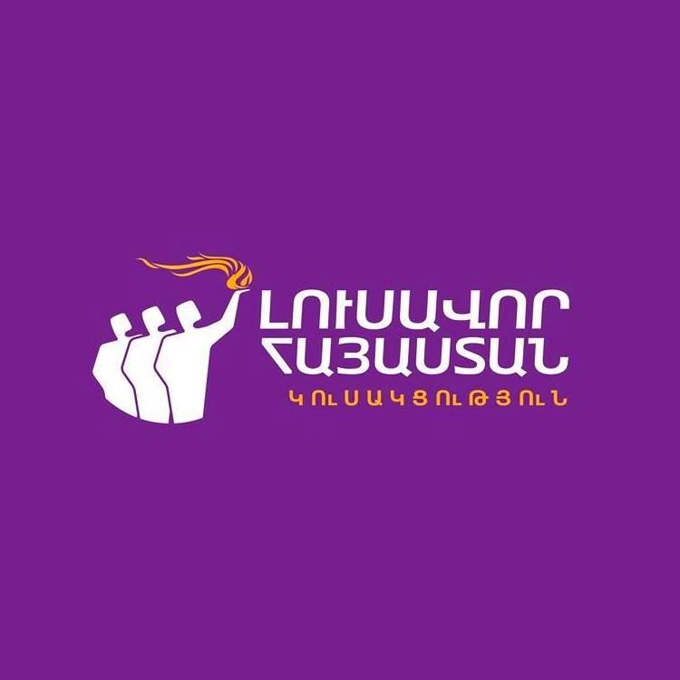 «Լուսավոր Հայաստան» կուսակցություն party logo
