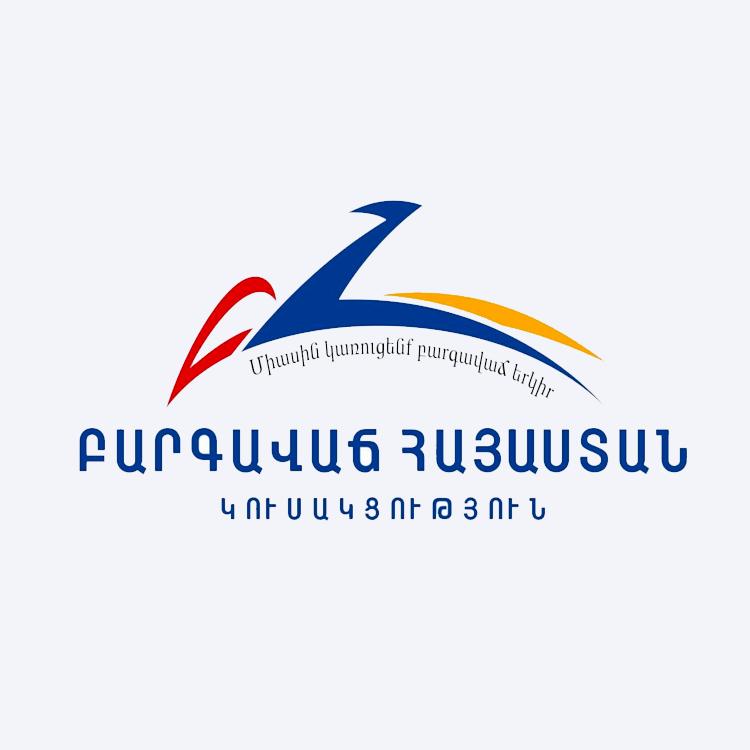 «Բարգավաճ Հայաստան» կուսակցություն party logo