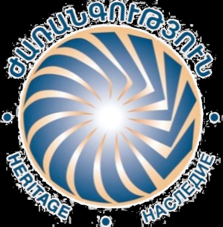 Ժառանգություն logo