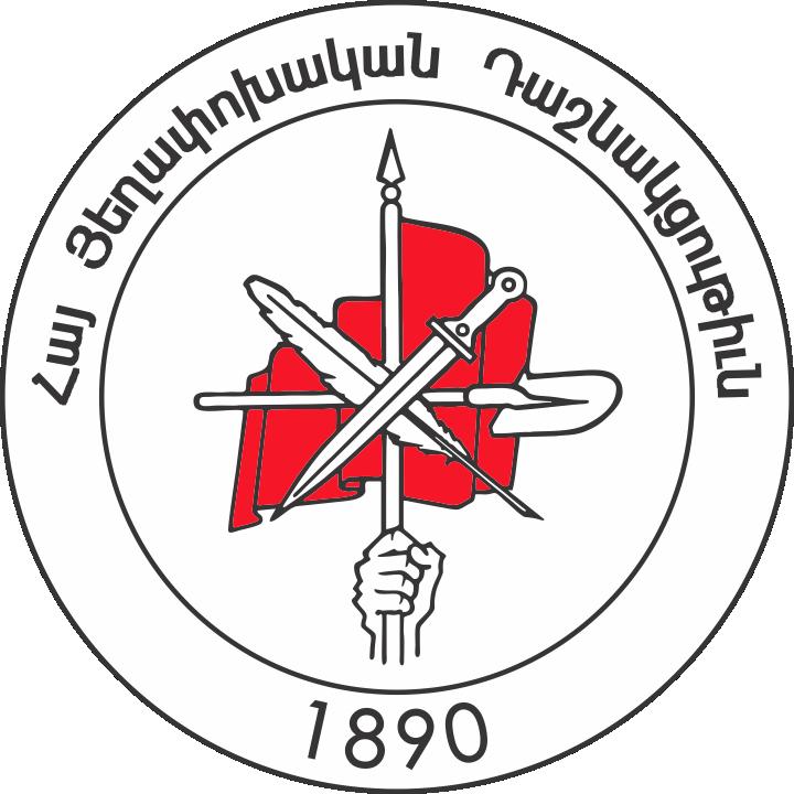 Հայ Յեղափոխական Դաշնակցութիւն կուսակցություն logo