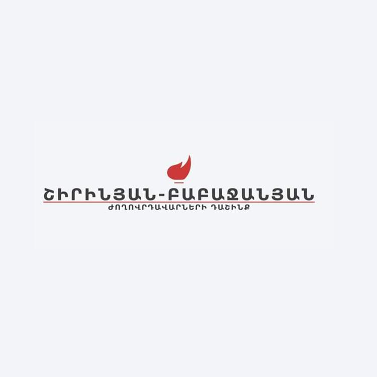 «Շիրինյան-Բաբաջանյան ժողովրդավարների» դաշինք party logo