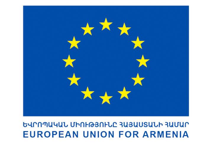 Եվրոպական Միության դեսպանությունը Հայաստանում