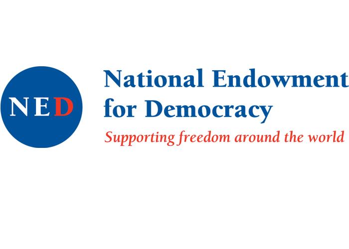 Ժողովրդավարության աջակցության ազգային հիմնադրամ